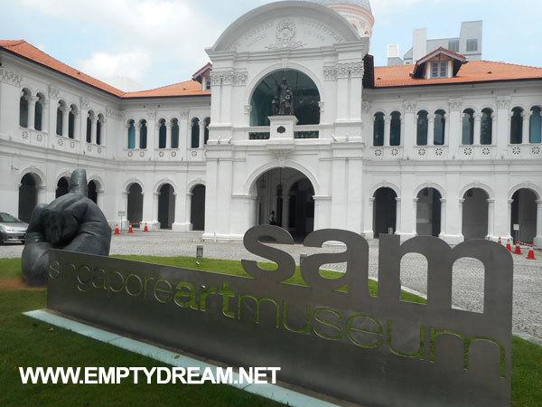 싱가포르 아트 뮤지엄 SAM