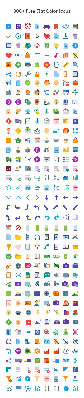 300 가지 이상의 플랫 컬러 벡터 아이콘 - 300+ Free Vector Flat Color Icons
