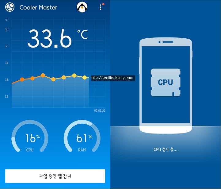 CPU Cooler Mater