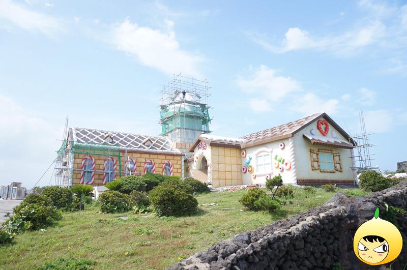 섭지코지 올인하우스