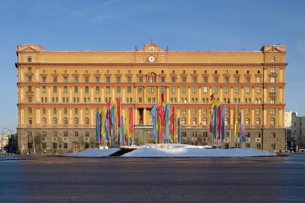 러시아 연방보안국 FSB 본부 FSB Headquarters
