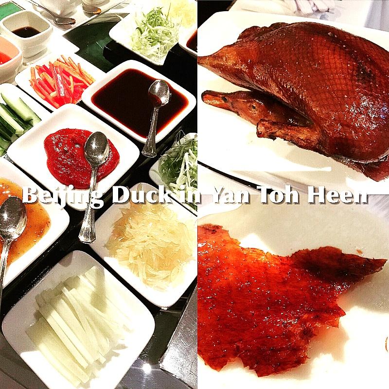 홍콩, 미슐랭 2스타 중식 레스토랑 얀토힌 맛 볼까요? (Yan Toh Heen 欣圖軒)
