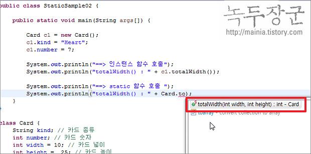 자바(Java) static 문법에 대해서 알아 봅니다.