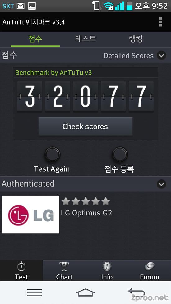 G2, G2 기능, G2 리뷰, G2 반응, G2 벤치마크, G2 사용기, G2 성능, G2 스펙, G2 안투투 벤치마크, G2 하드웨어, G2 후기, LG, lg g2, LG G2 리뷰, LG G2 후기, LG-F320, LG-F320S, mobile, optimus g2, SKT G2, 모바일, 스마트폰, 안투투, 안투투 벤치마크, 엘지 G2, 엘지 지투, 옵티머스 g2, 지투, 지투 성능, 지투폰