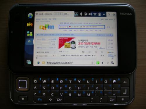 N810 keyboard