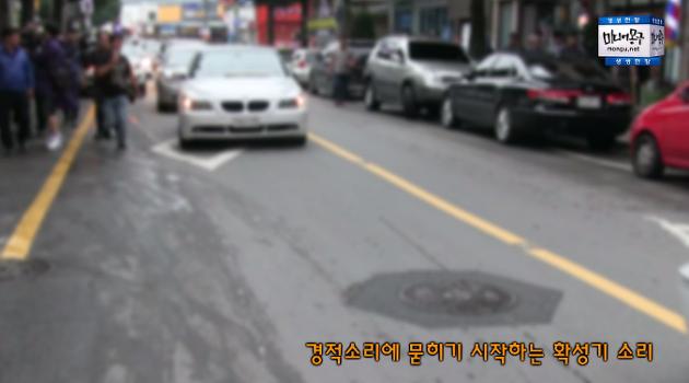 [영상] 사드반대 성주 사나이의 사이다 장면