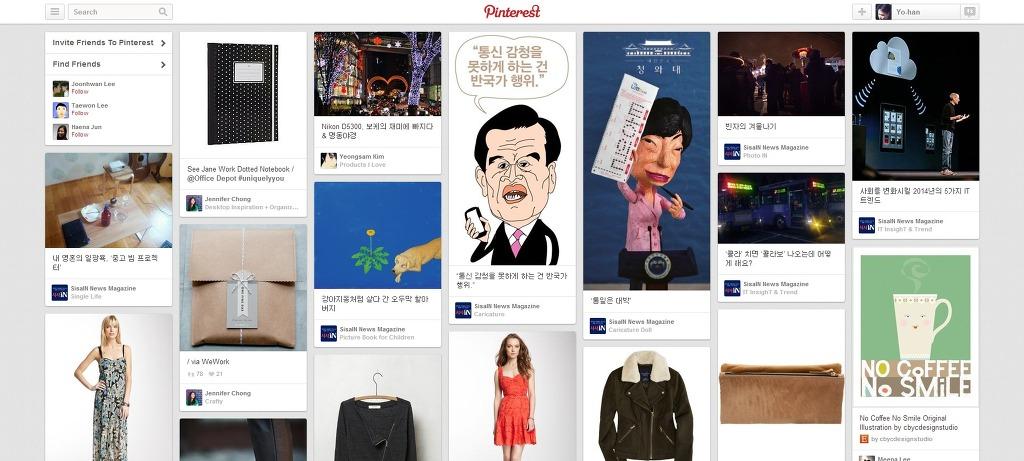 핀터레스트(Pinterest), 한국어 서비스 공식 런칭