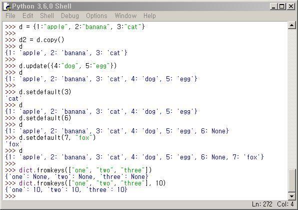파이썬 사전 copy, update, setdefaults, fromkeys 함수
