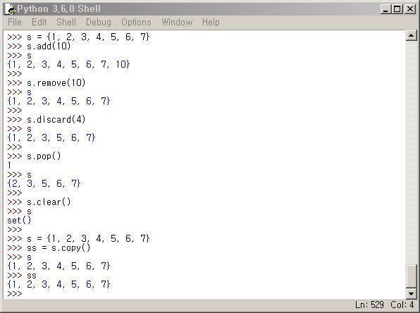 파이썬 집합 add, remove, discard, pop, clear, copy 함수 (삽입, 삭제)