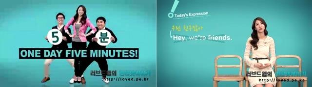 자기계발 어플 티세리앤이 (T SERI&E), 하루 5분 영어, OPIc 문제, SERI 지식영상