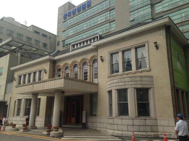 강북삼성병원내의 경교장