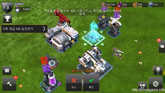 로봇 전략시뮬레이션게임 돈오브스틸 Dawn of Steel