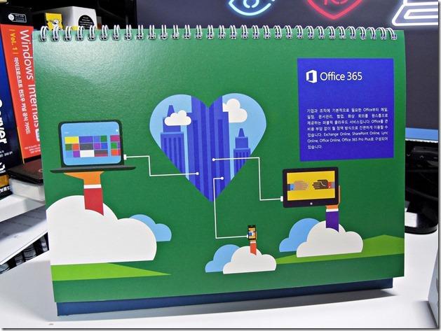 2015-01-12 Microsoft_2015_Calendar 009