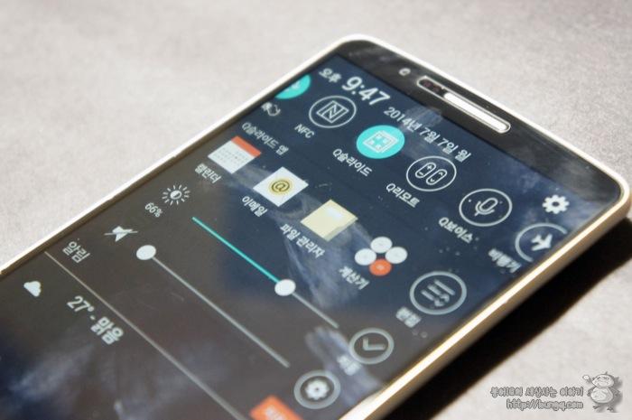 LG, G3 깨알기능, Q슬라이드, Qslide, 알림창, 설정, 사용법, 활용
