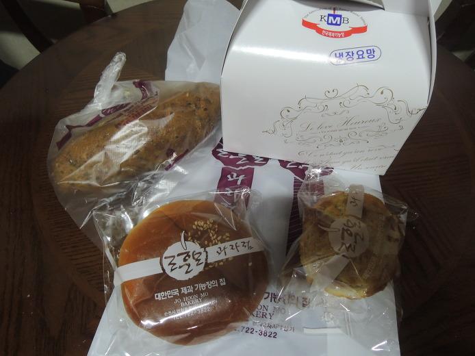 조훈모과자점... 순천빵집 맛집... 아무거나 골라도 다 맛있는 빵, 조훈모빵집...