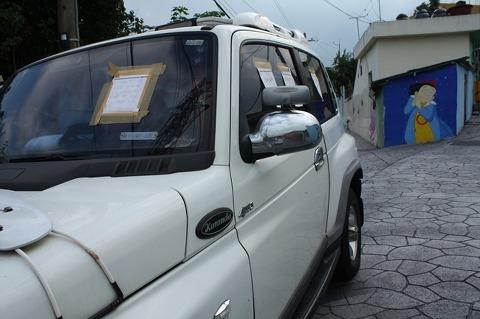 자동차, 문구, 주차문제
