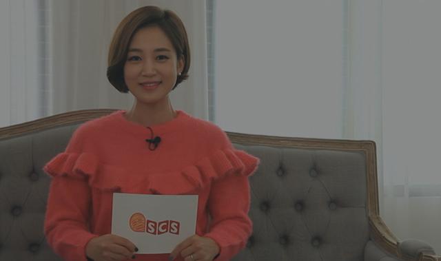 신세계그룹의 핫한 소식을 전하는 SCS뉴스 11월 다섯째주