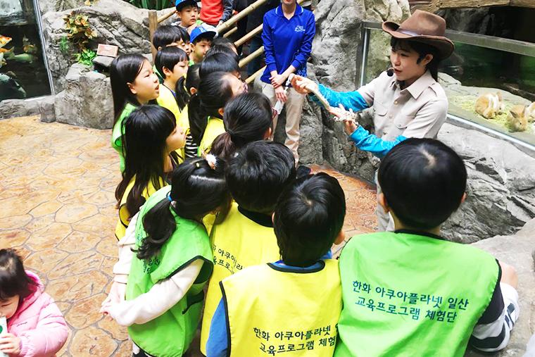 어린이 체험프로그램 어린이체험학습 실내체험