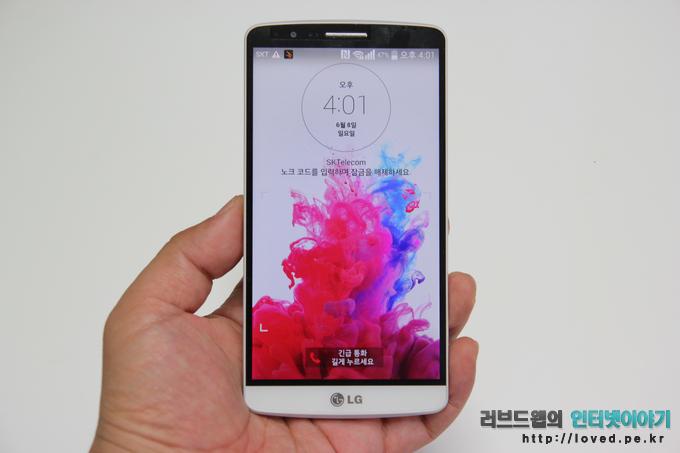 LG G3 노크코드, G3 디자인, G3 화이트, 노크코드