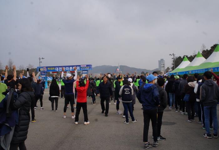 제18회 대전마라톤대회 몸풀기운동