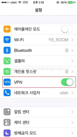 192.168.0.1, DIR-850L, Internet, iPhone, IT, Network, Share, Virtual Private Network, VPN, VPN 설정, 가상사설망, 공유기, 공유기 설정, 네트워크, 디링크, 아이폰, 아이폰 5S, 인터넷, 컴퓨터