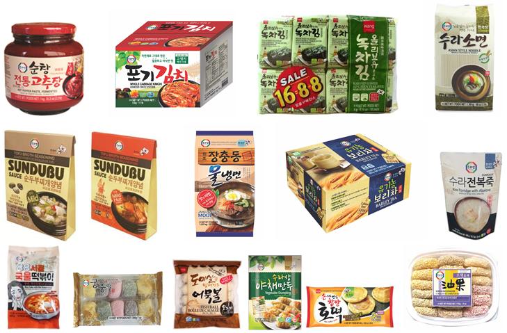 서울푸드  서울국제식품산업대전 공식블로그 (75 Page) :: 서울 ...