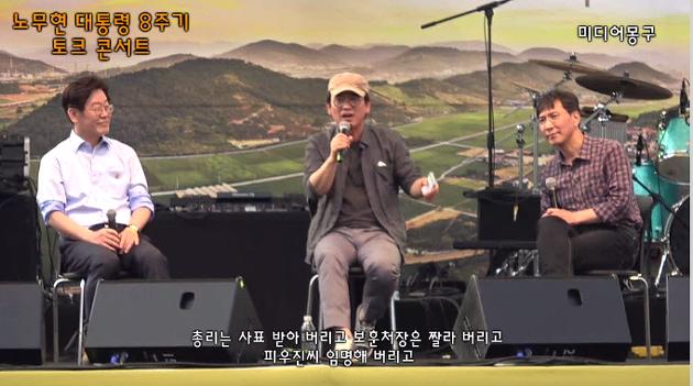 [영상] 유시민 안희정 이재명 토크콘서트 강추