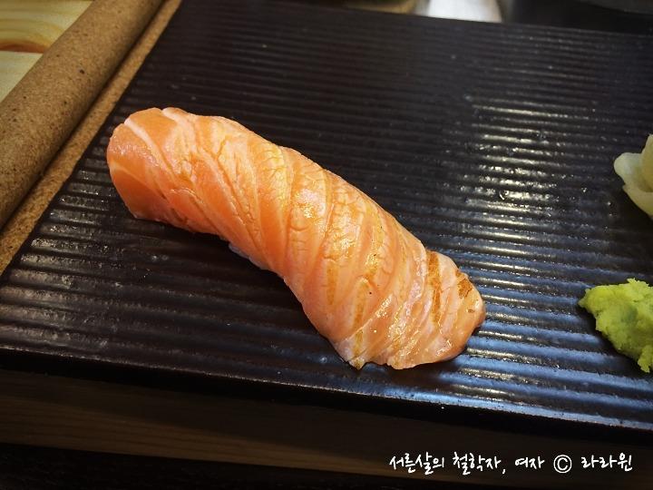 응암동 초밥, 스시쇼부