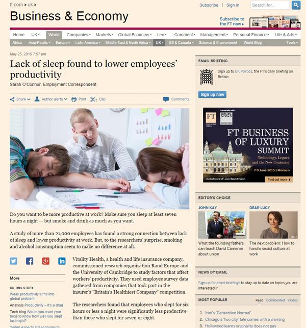 잠-수면-잠자는 시간-수면시간-잠자는 시간-기업-생산성-노동생산성-업무효율-직장인