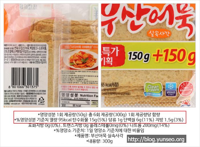 에킨즈 [1.7:1] 300kcal 어묵탕 + 닭고기(닭가슴)