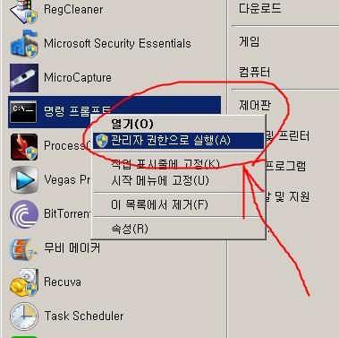 체크디스크(Chkdsk)의 놀라운 성능/OmnisLog