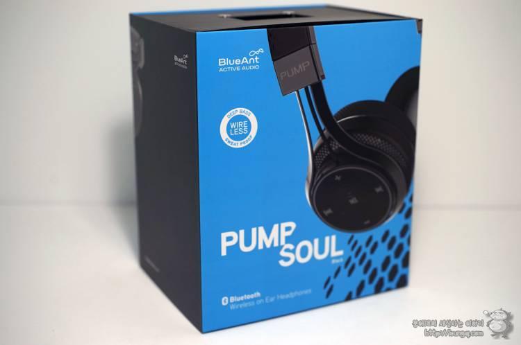 블루투스, 헤드폰, 블루안트, soul, 펌프, 소울, blueant, 패키지, 구성품