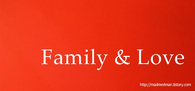 가족 사랑