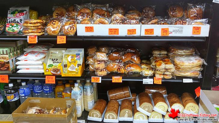 캐나다 몬트리올 한인 식품마트 빵 판매