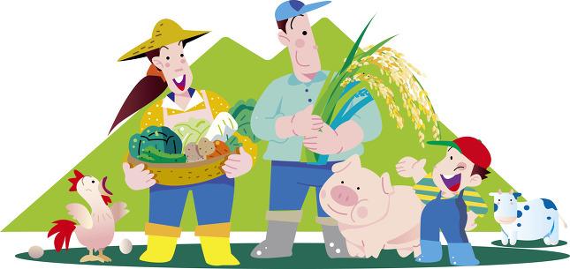 농업인 안전보험