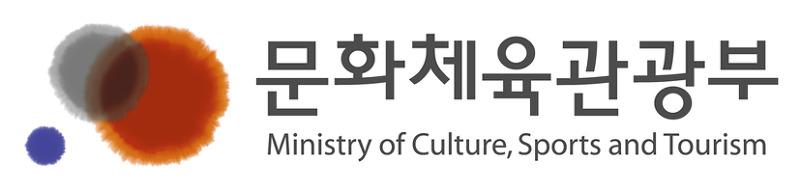 문화체육관광부 로고