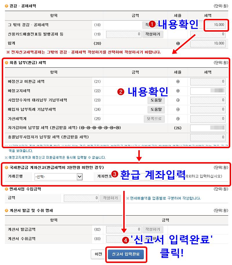 Hình ảnh từ Hàn Quốc Kia Rồi: 2704883757A162E9352564