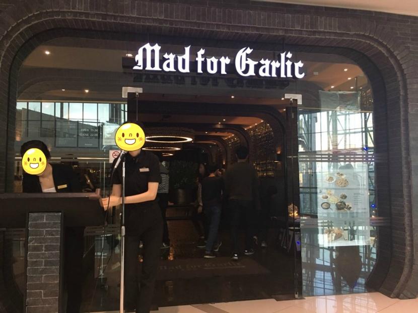 영등포  타임스퀘어의 맛집 메드포 갈릭(Mad for Garlic)