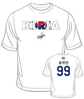 류현진 99번 티셔츠 Ryu Dodgers Korea Night t-shirt!