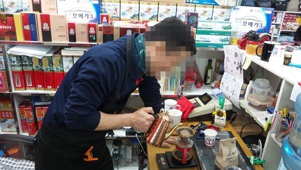 한국대명인삼, 부전시장, 부산