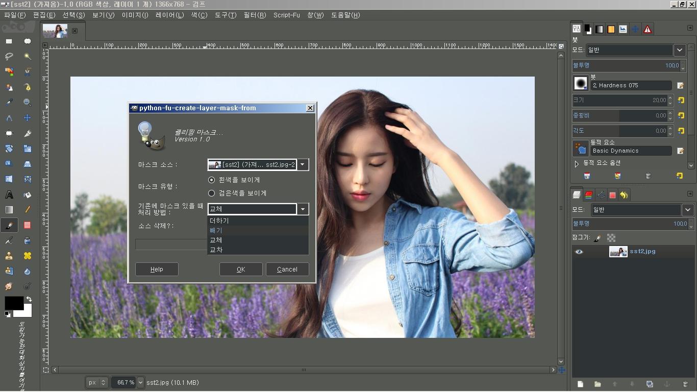GIMP 2.8 사용법
