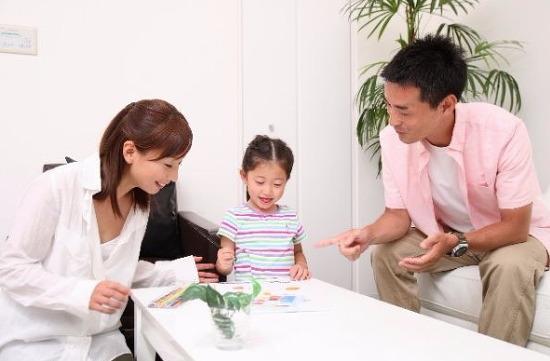 일본 아내가 부러워하는 남의 남편