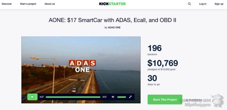 aone, adas, 안전운전, 졸음운전, 킥스타터, kickstarter, 기능, 가격