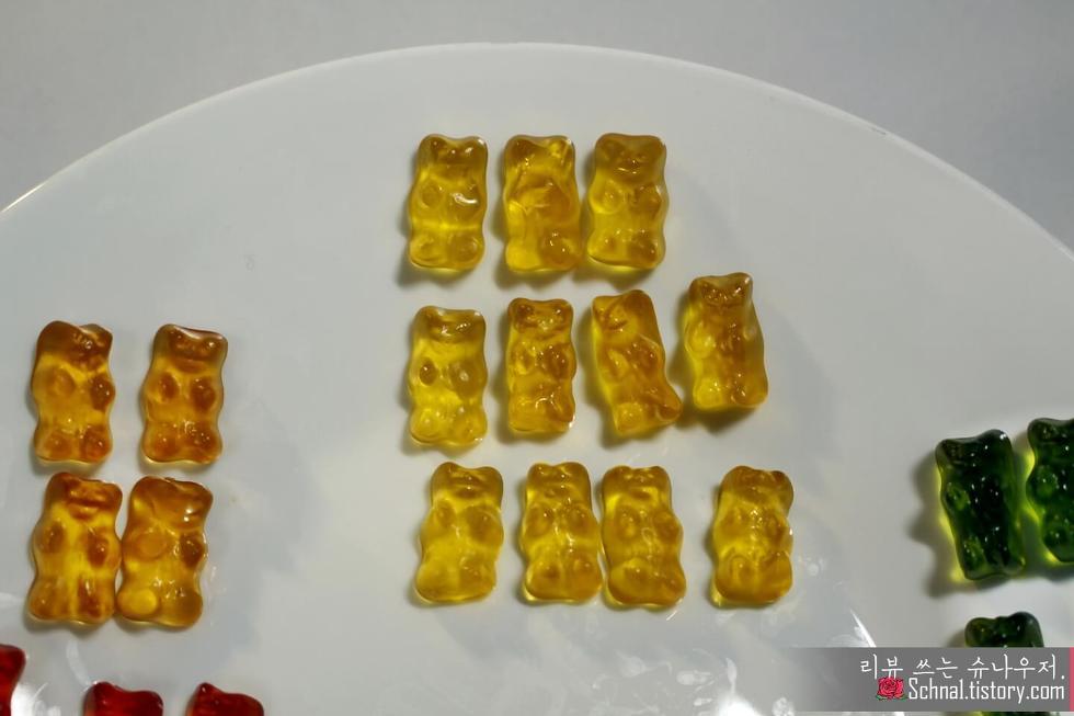 하리보 젤리 종류