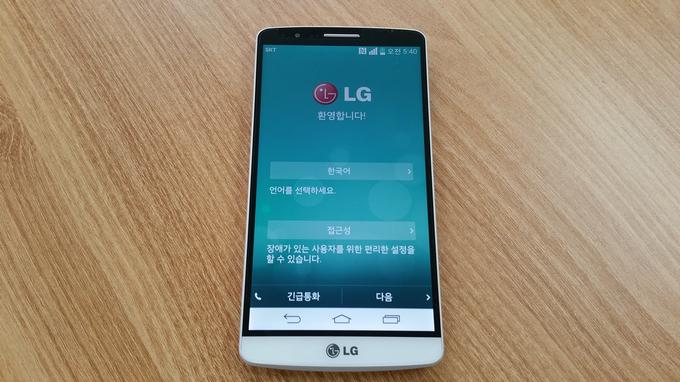 LG G3 초기화, 초기화 방법, 스마트폰 초기화, G3 공장초기화, G3 사용법, G3 초기화