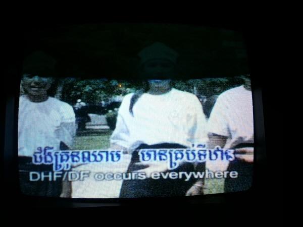 캄보디아 방송
