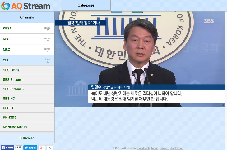 sbs 실시간 방송보기