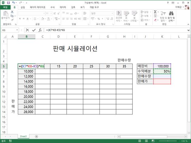 삼성물산_건설부문_엑셀_데이터표_5