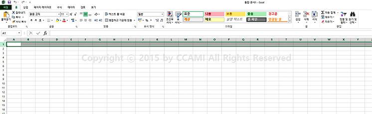 CCAMI, Ctrl, Excel, IT, Microsoft, Office, Office 2013, Shift, Shortcut, space bar, 까미, 단축키, 마이크로소프트, 시간, 시간 단축, 엑셀, 엑셀 2013, 엑셀 단축키, 엑셀 열, 엑셀 행, 열, 오피스, 작업, 전체, 행, 행 열