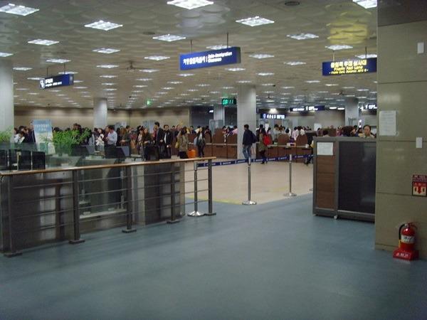 김해공항 수속
